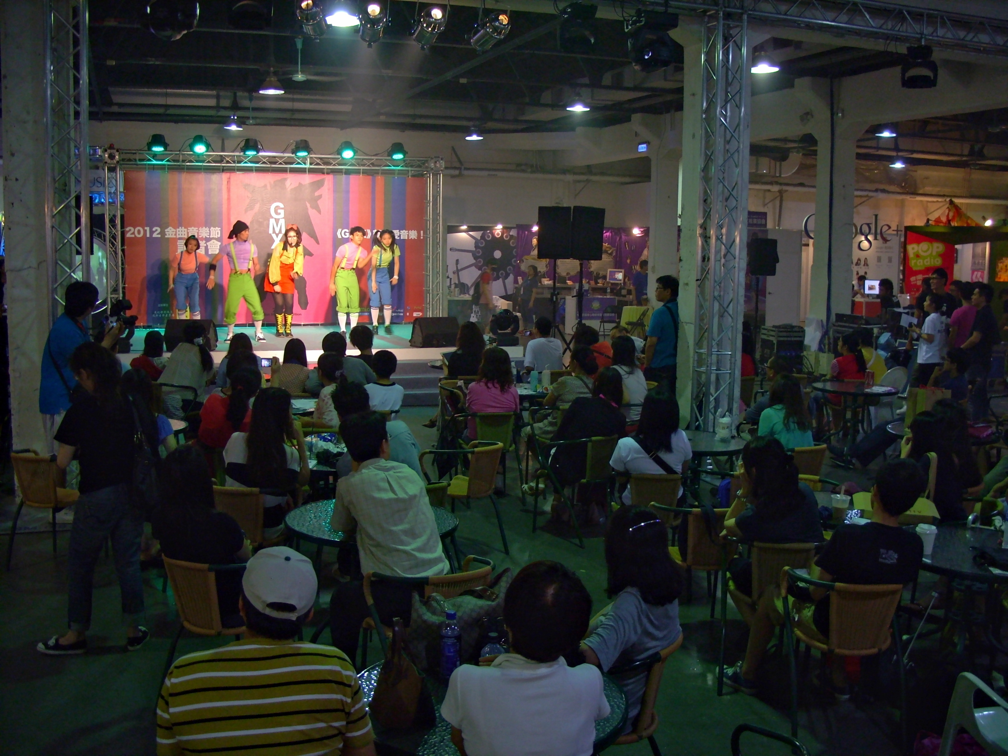 File:2012GMX Day2 Indoor Mini Stage Concert jpg - Wikimedia