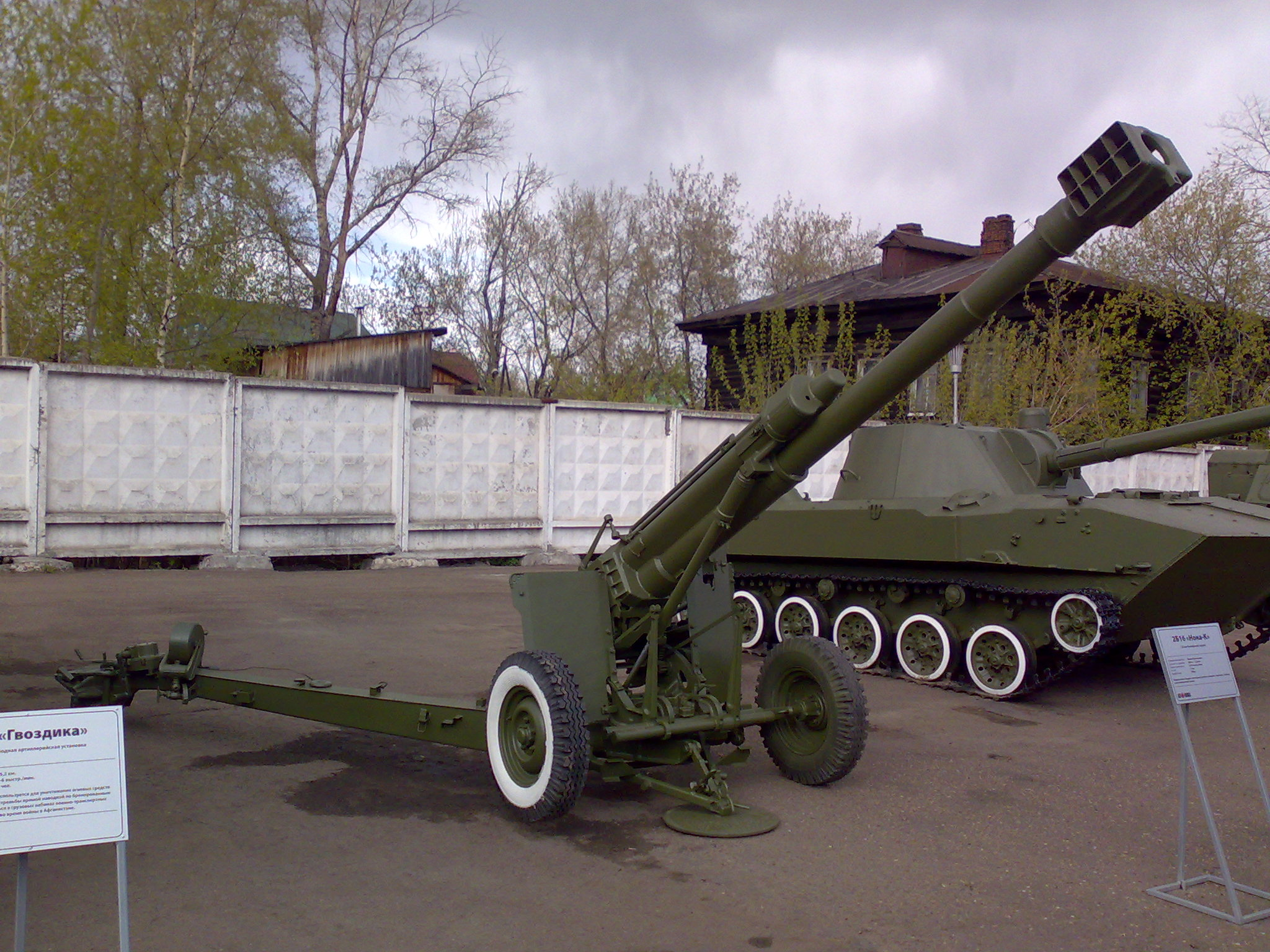 Russian 120mm Mortar : Russian military photos and multimedia page