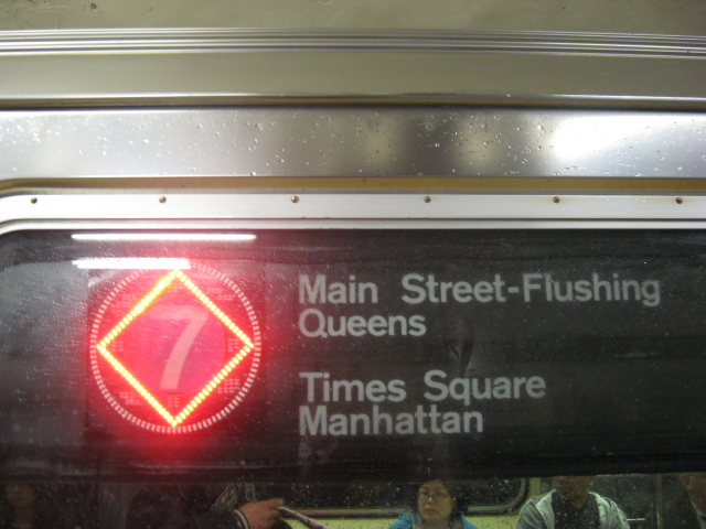 File:7 train red diamond express lcd.JPG