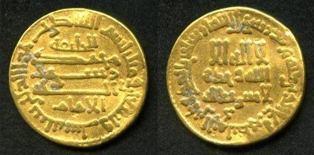 Картинки по запросу Gold dinar Abbasid Caliphate 811 CE