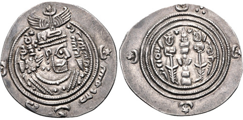 پرونده:Arab-Sasanian Dirham in the name of Ziyad ibn Abi Sufyan.jpg