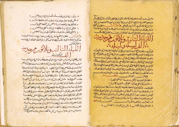 Arabic manuscript of the One Thousand and One Nights.