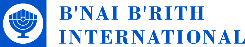 B'nai_B'rith_International_-_logo_-_2017