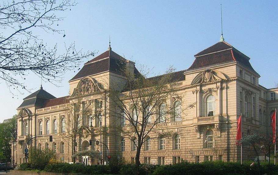 University Of Arts Berlin