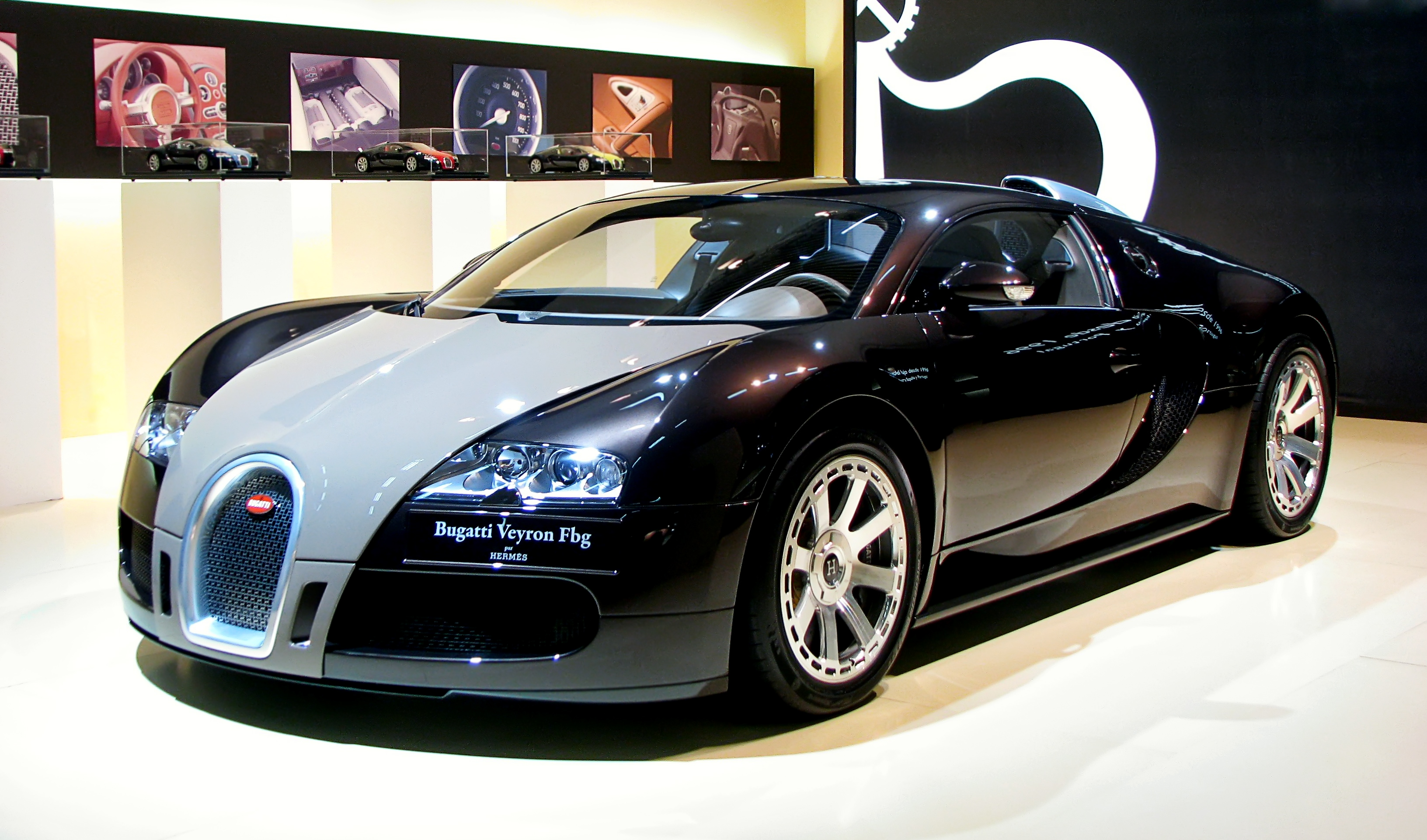 file bugatti veyron bcn motorshow 2009 jpg wikimedia commons. Black Bedroom Furniture Sets. Home Design Ideas