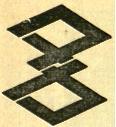 高雄市市章由「高」字的片假名「タカ」變體成上下兩菱組成,象徵寶錘。