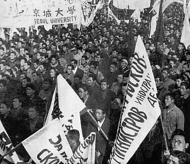 South Korean demonstration in support of the U.S.-Soviet Joint Commission [ko] in 1946 Demonstration in support of the US-Soviet Joint Commission2.JPG