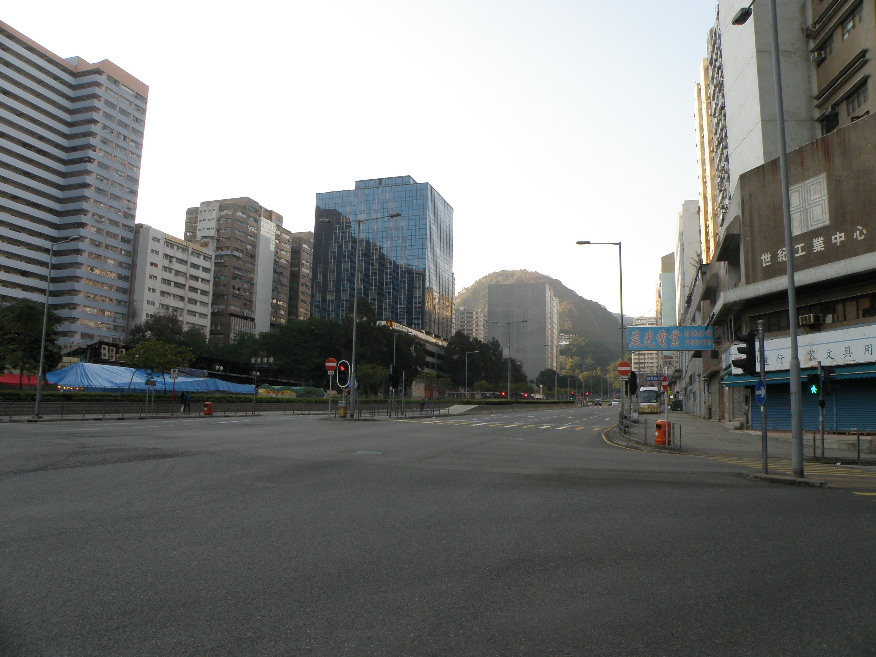 Fo Tan City