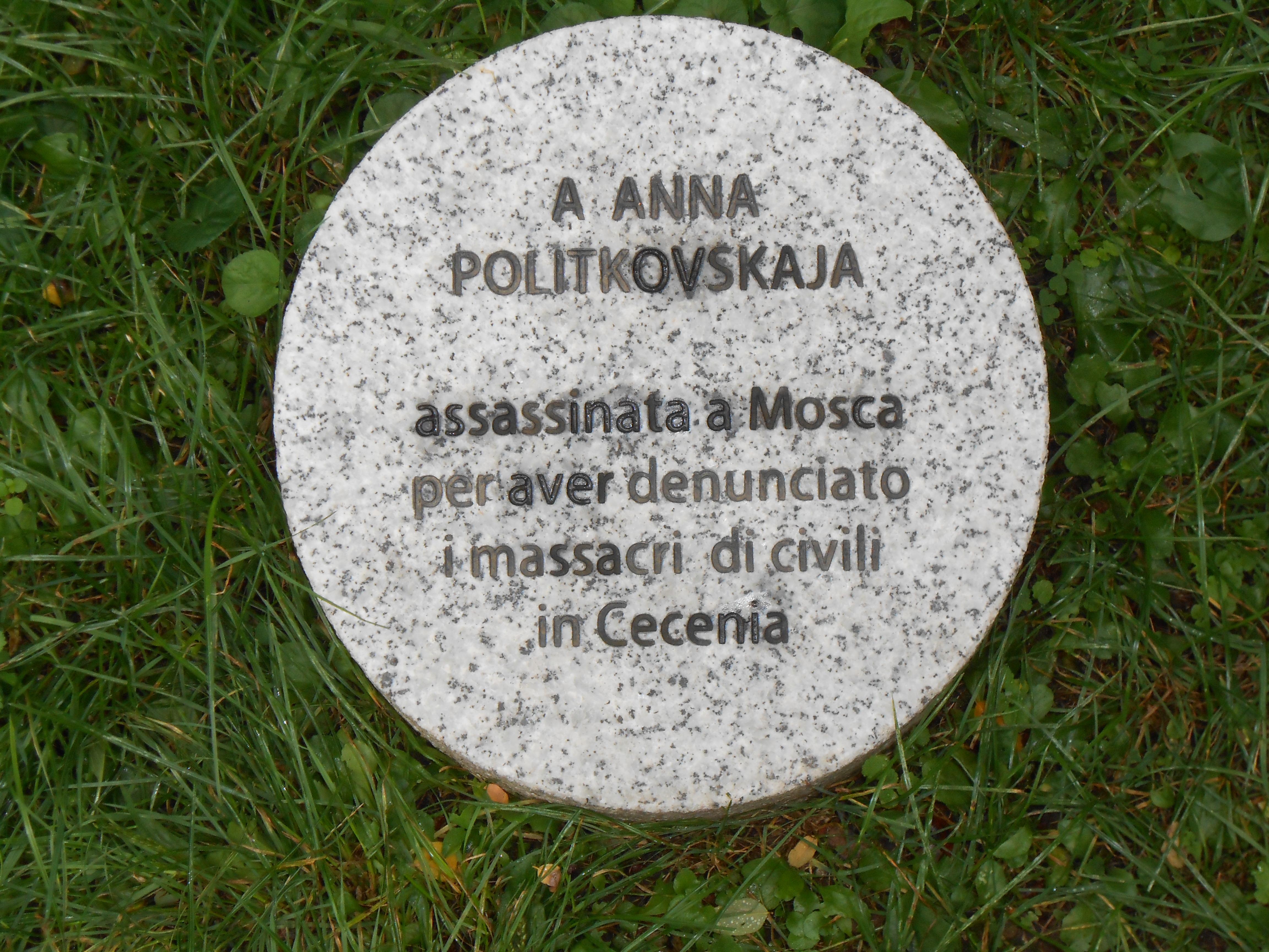 File giardino dei giusti di tutto il mondo di milano italia jpg wikipedia - Il giardino dei giusti ...