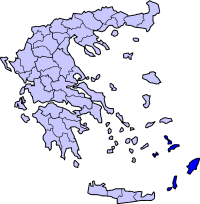 Location of Dodecanese Prefecture in Greece