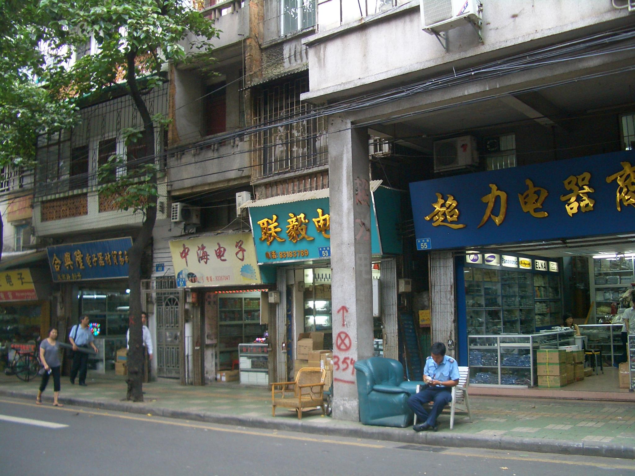 File:Guangzhou-electronic-components-shop-0479 jpg - Wikimedia Commons