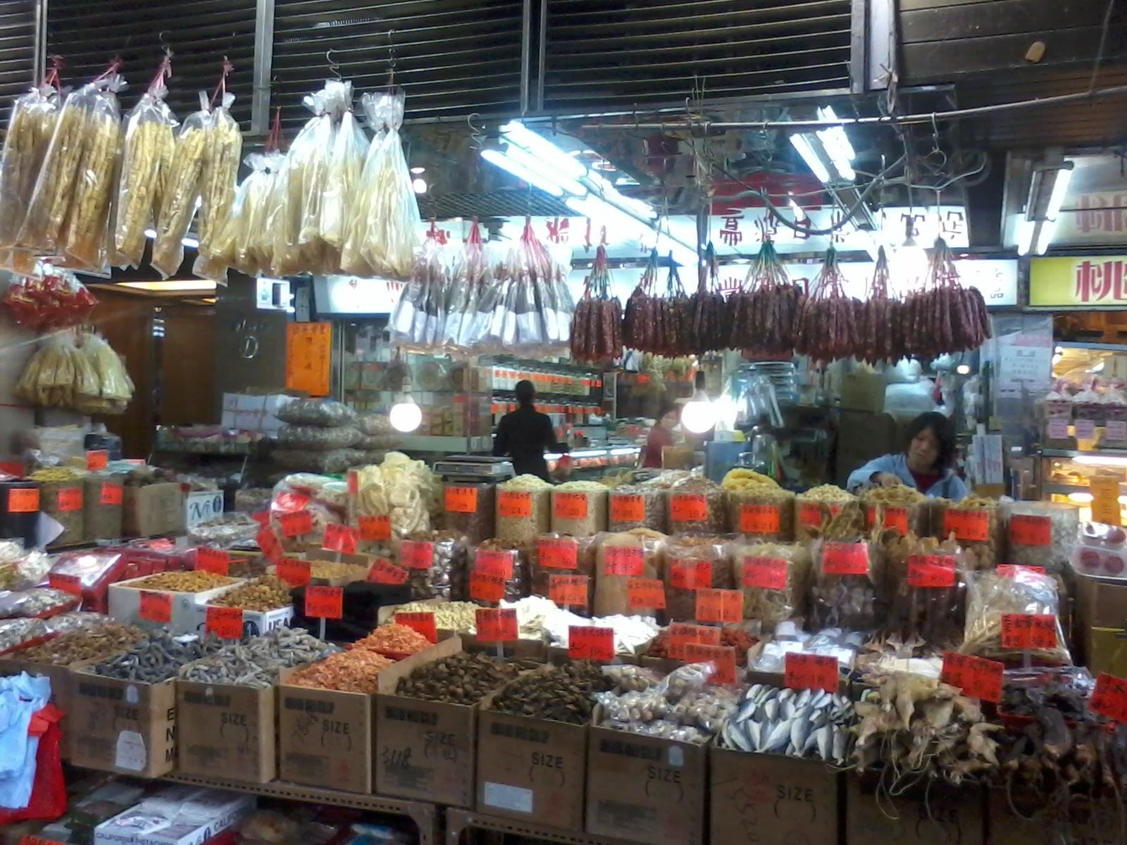 Chinese Food Shop Shop Chinese Food 23-jan