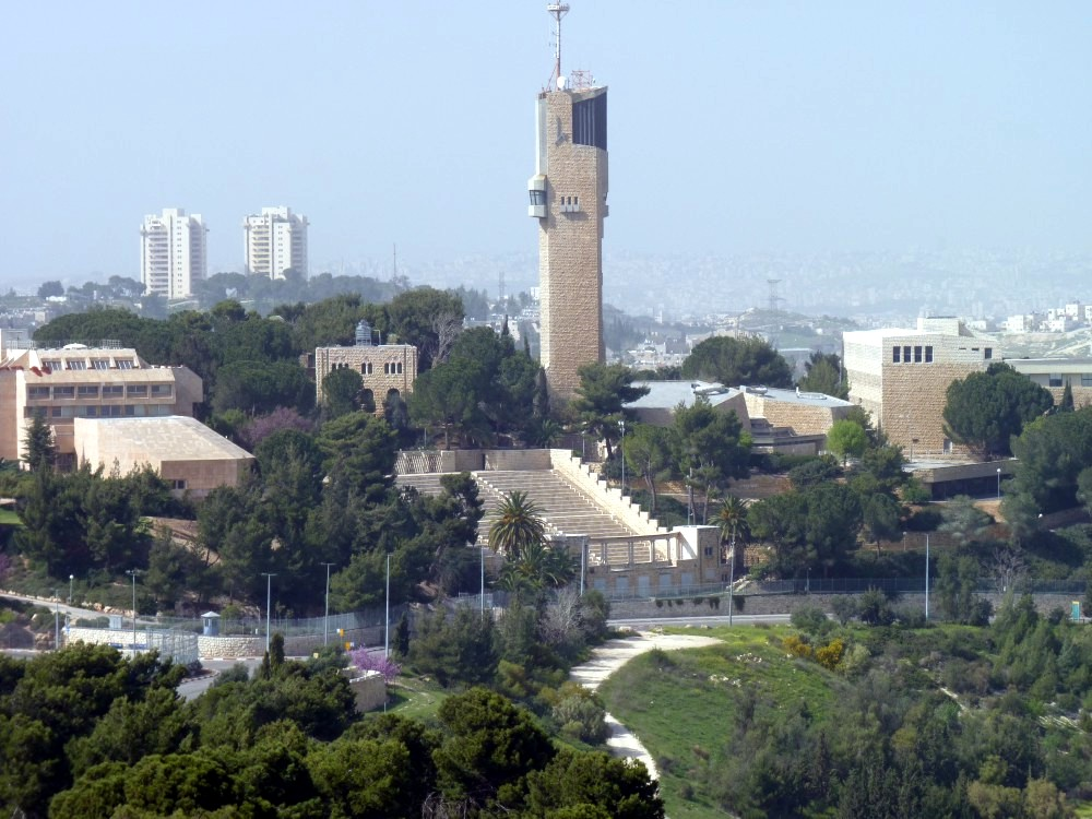image of Hebrew University of Jerusalem