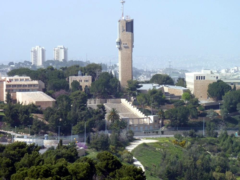 Veja o que saiu no Migalhas sobre Universidade Hebraica de Jerusalém