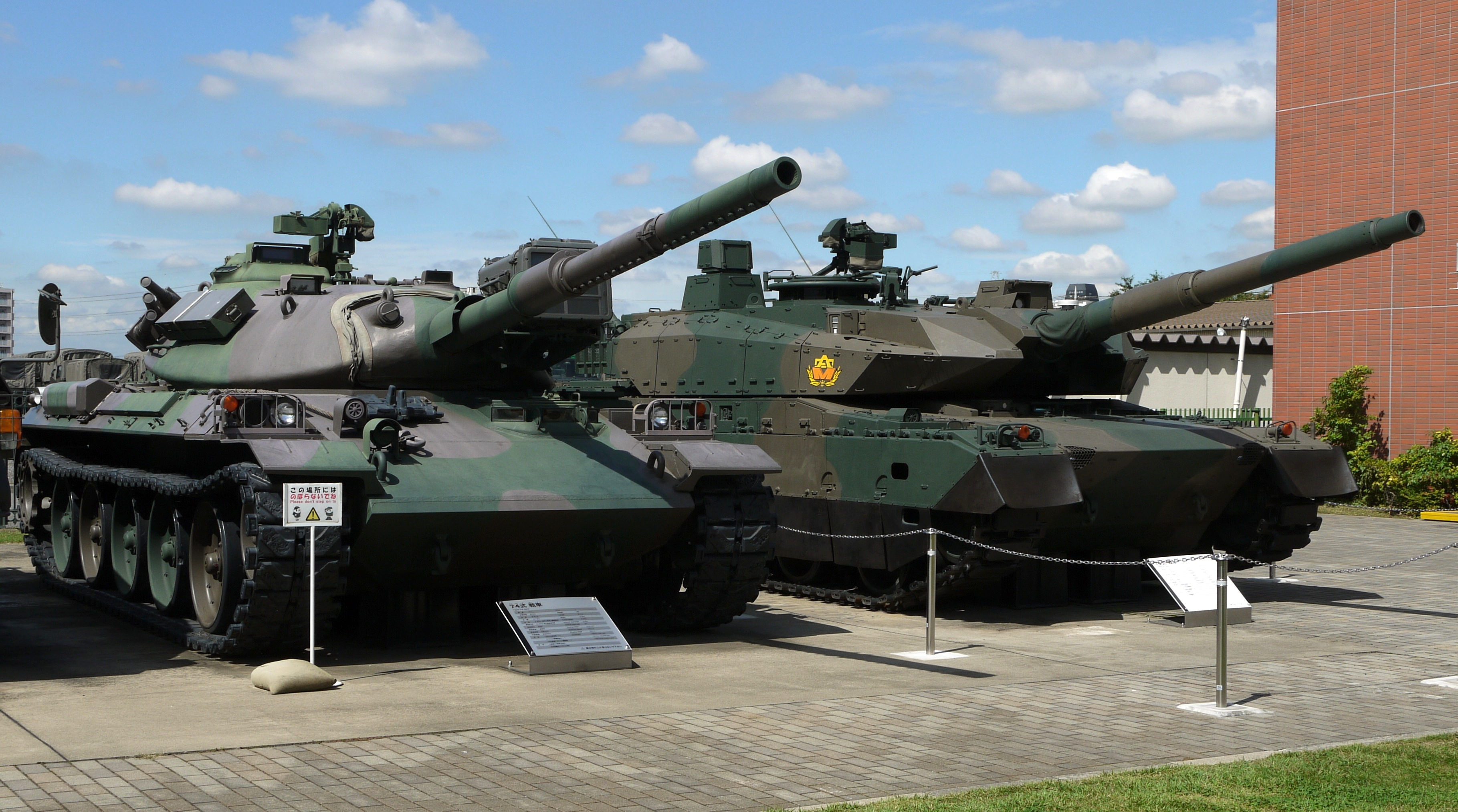 Description japanese type10 and type74 tanks