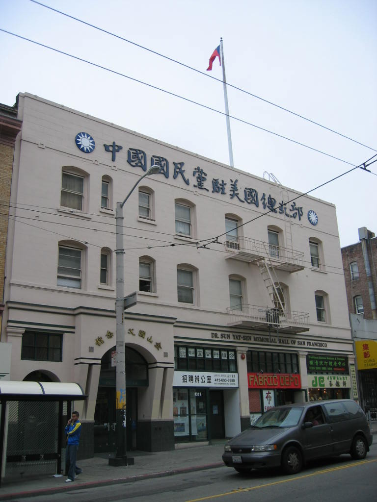 The KMT maintains offices in some of the Chinatowns of the world. Its United States party headquarters are located in San Francisco Chinatown, directly across the Chinese Six Companies.