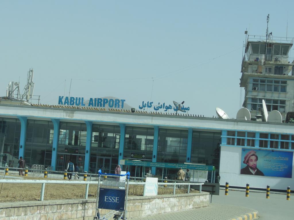 File:Kabul Airport - panoramio.jpg - Wikimedia Commons