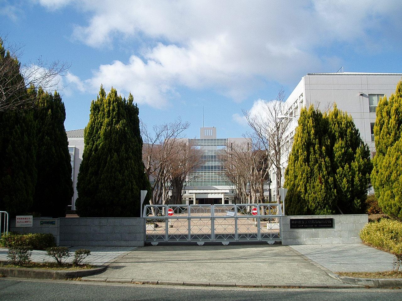 Description kobe city college of technology 2011123001