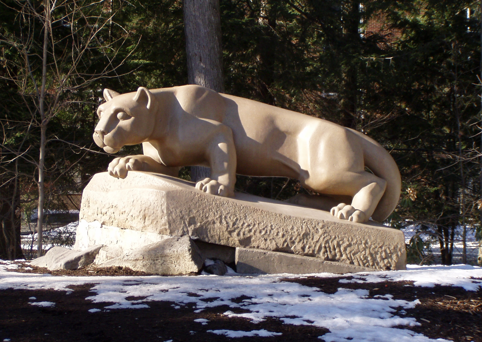 The Lion Shrine at Penn State.