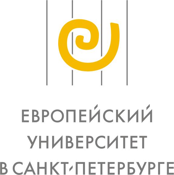 Эмблема Европейского университета в Санкт-Петербурге