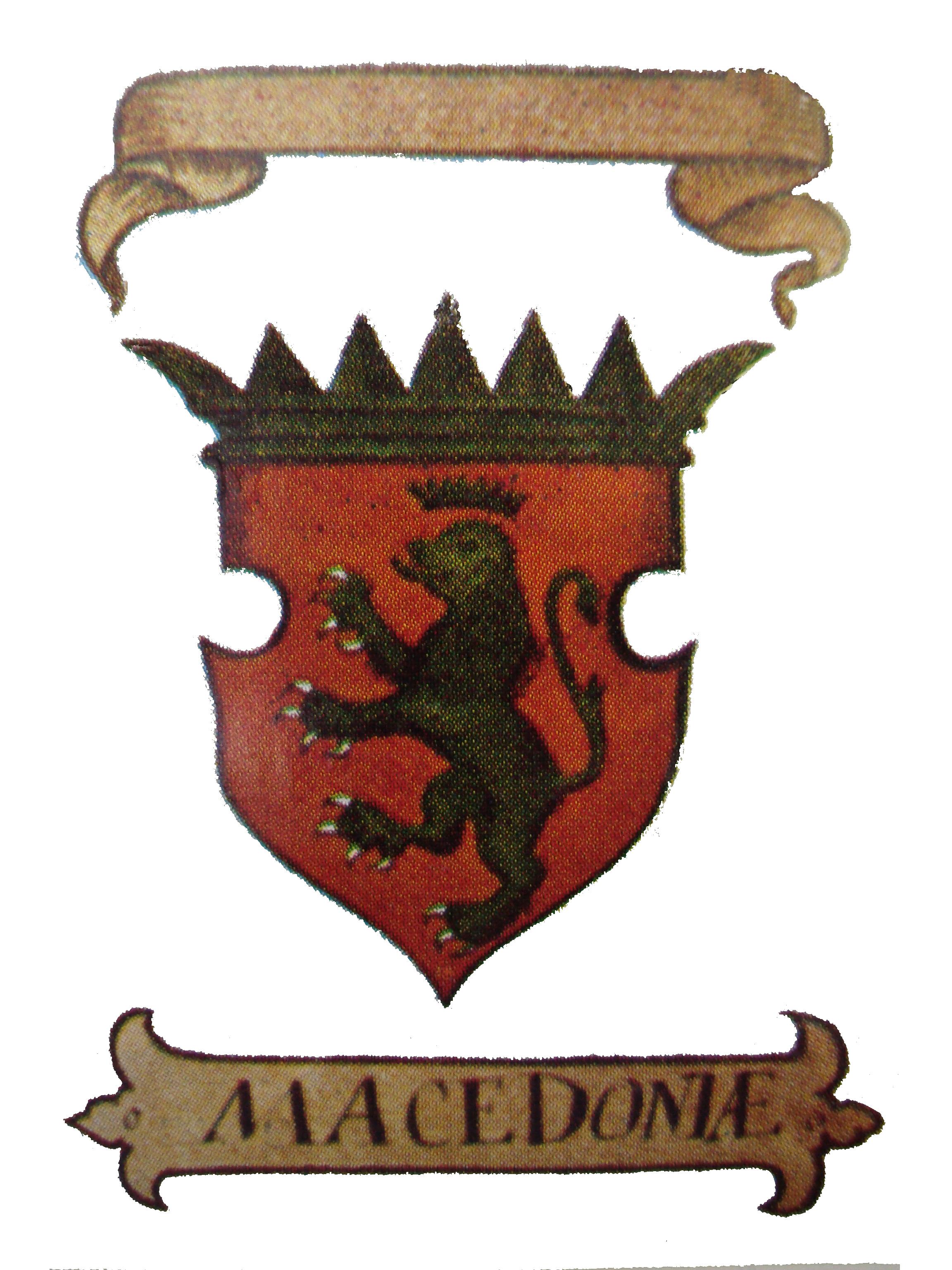 macedonian coat of arms - photo #21