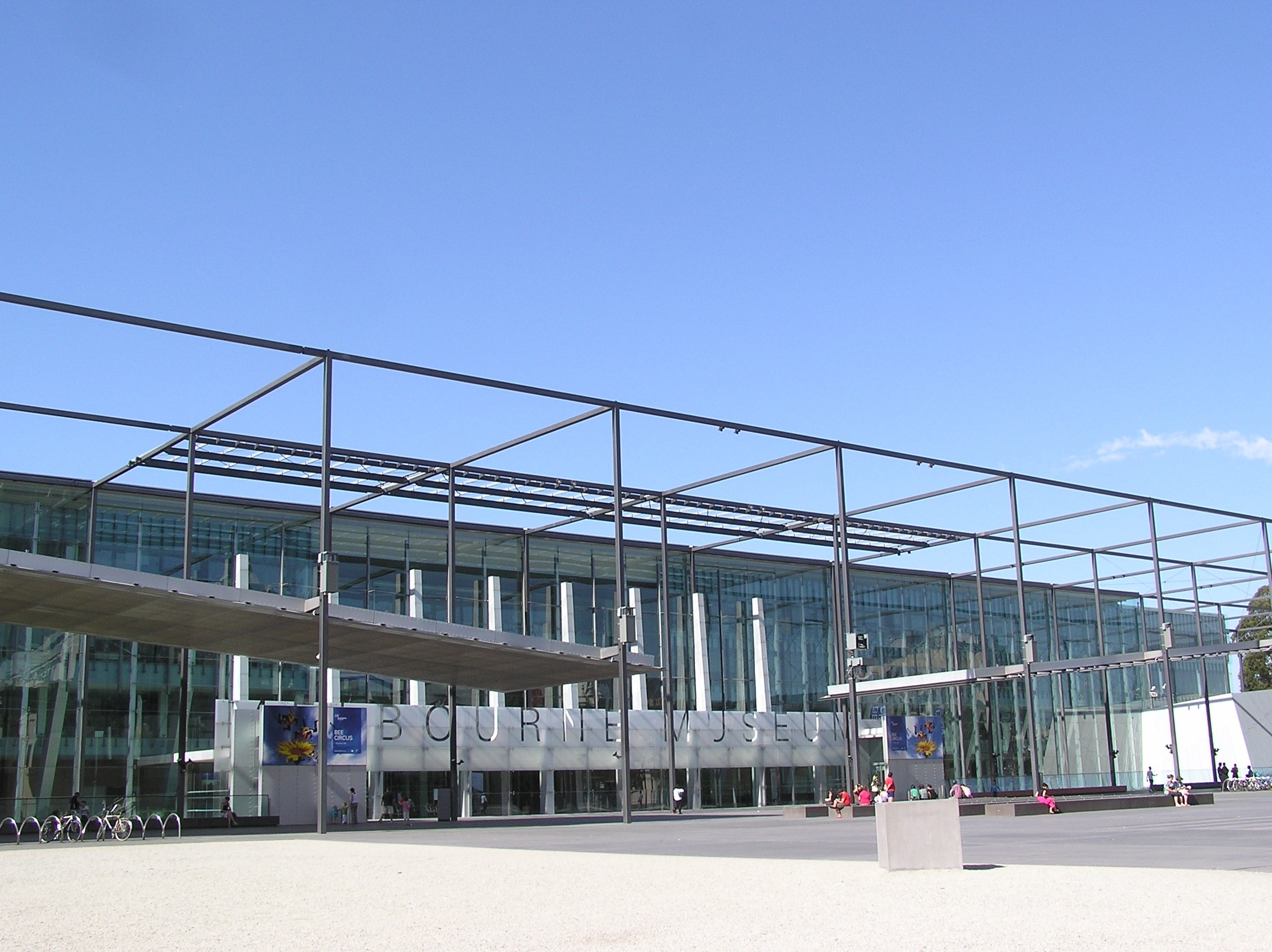 Melbourne Museum Building.jpg
