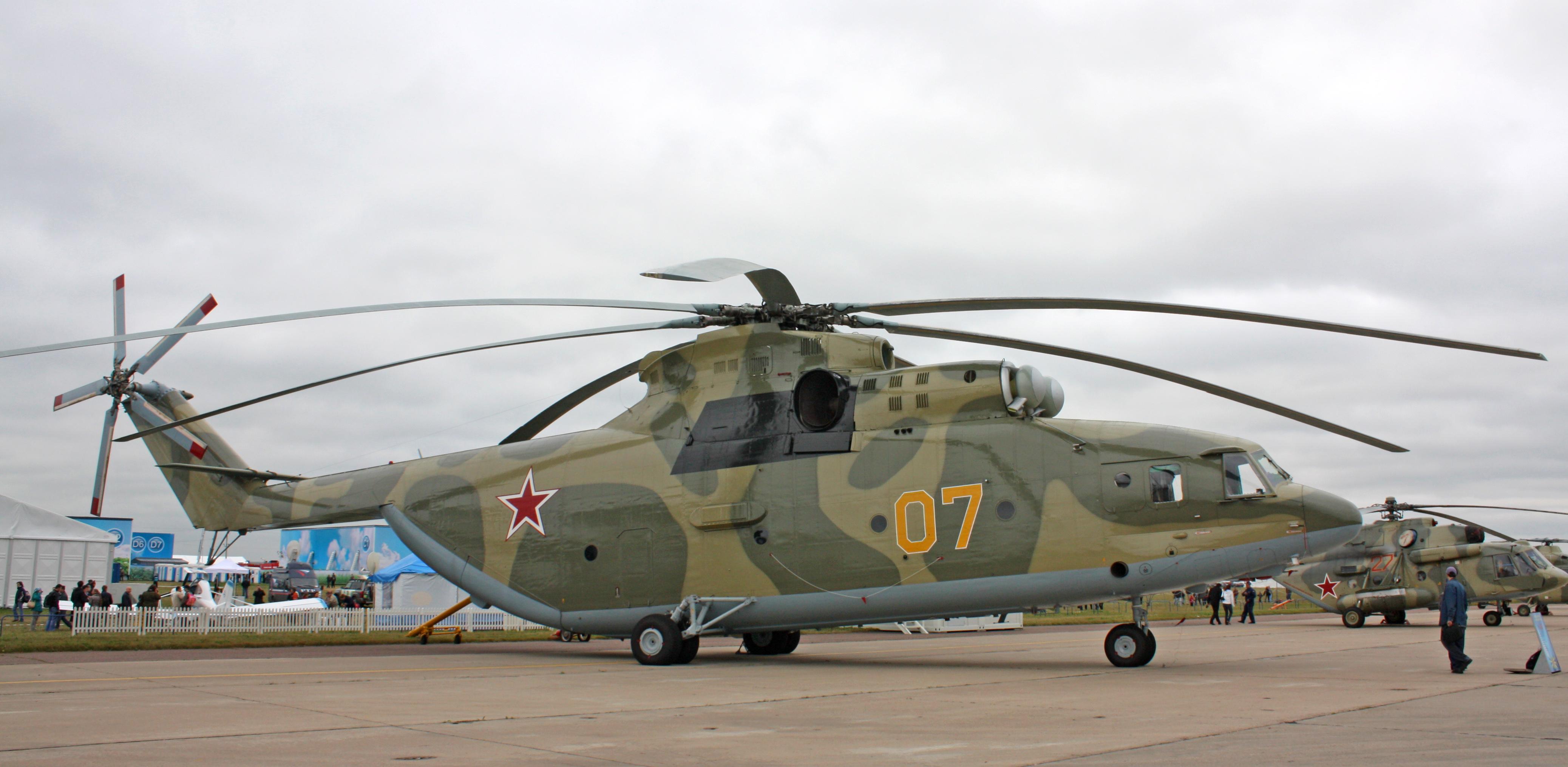 Обои Mexican Air Force, ВВС Мексики, mi-26, Ми-26. Авиация foto 12