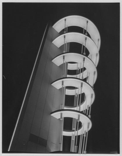 NY World's Fair Westinghouse Tower.jpg