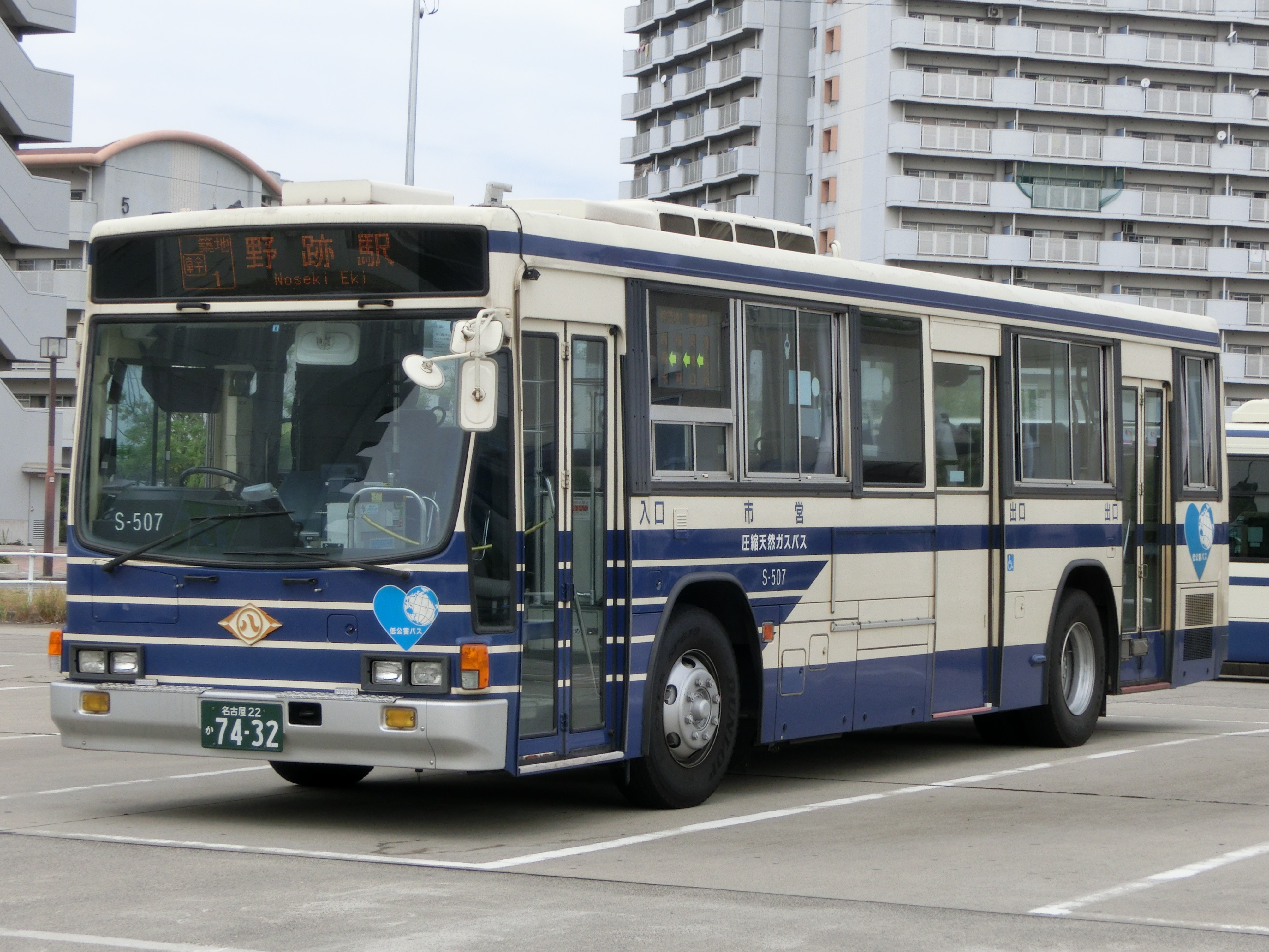File Nagoya City S 507 Isuzu Motors Cubic Ne