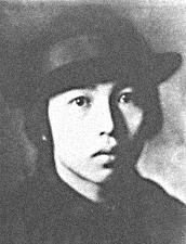 Nakahara Chuya
