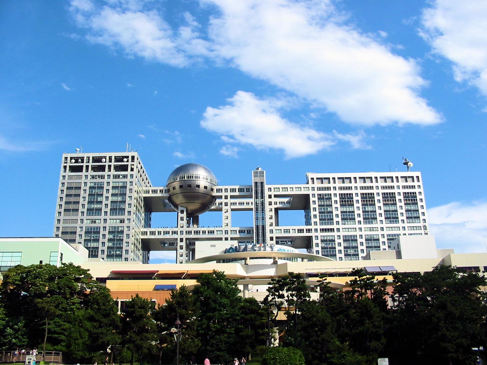 Google Tokyo File Odaiba Fuji Tv Building Jpg Wikimedia Commons