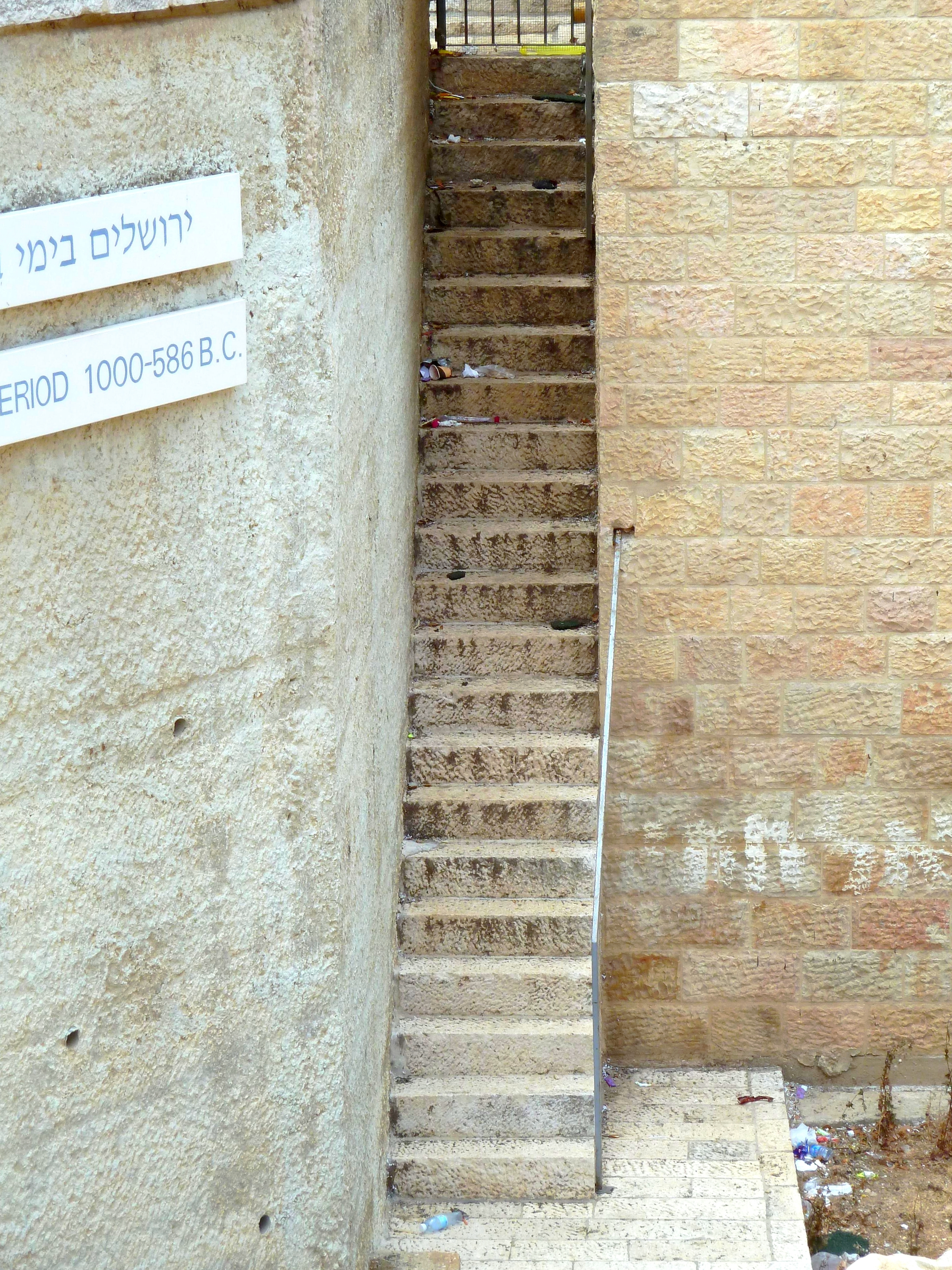 File Old Jerusalem Wide Wall Narrow Stairs Jpg Wikimedia Commons