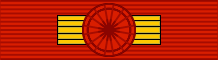 PRT Order of Christ - Grand Cross BAR.png