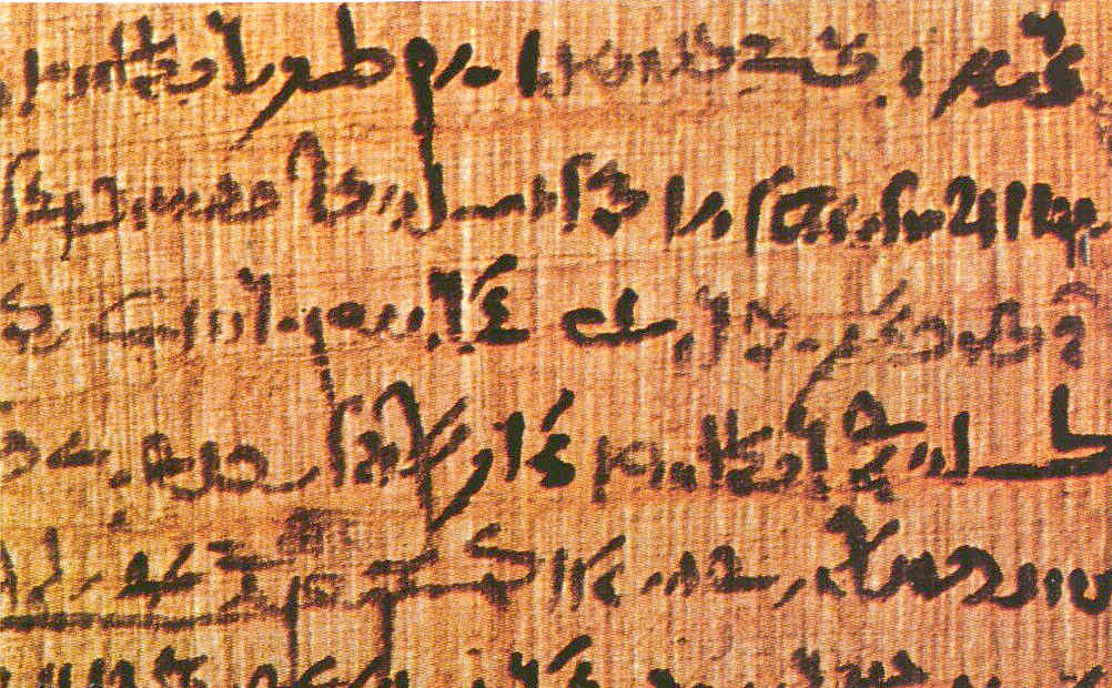 Writing on Papyrus