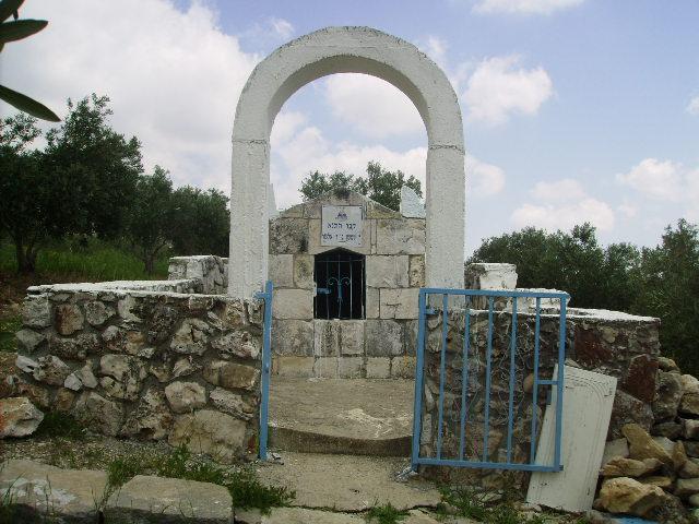 קבר רבי שמעון בן אלעזר