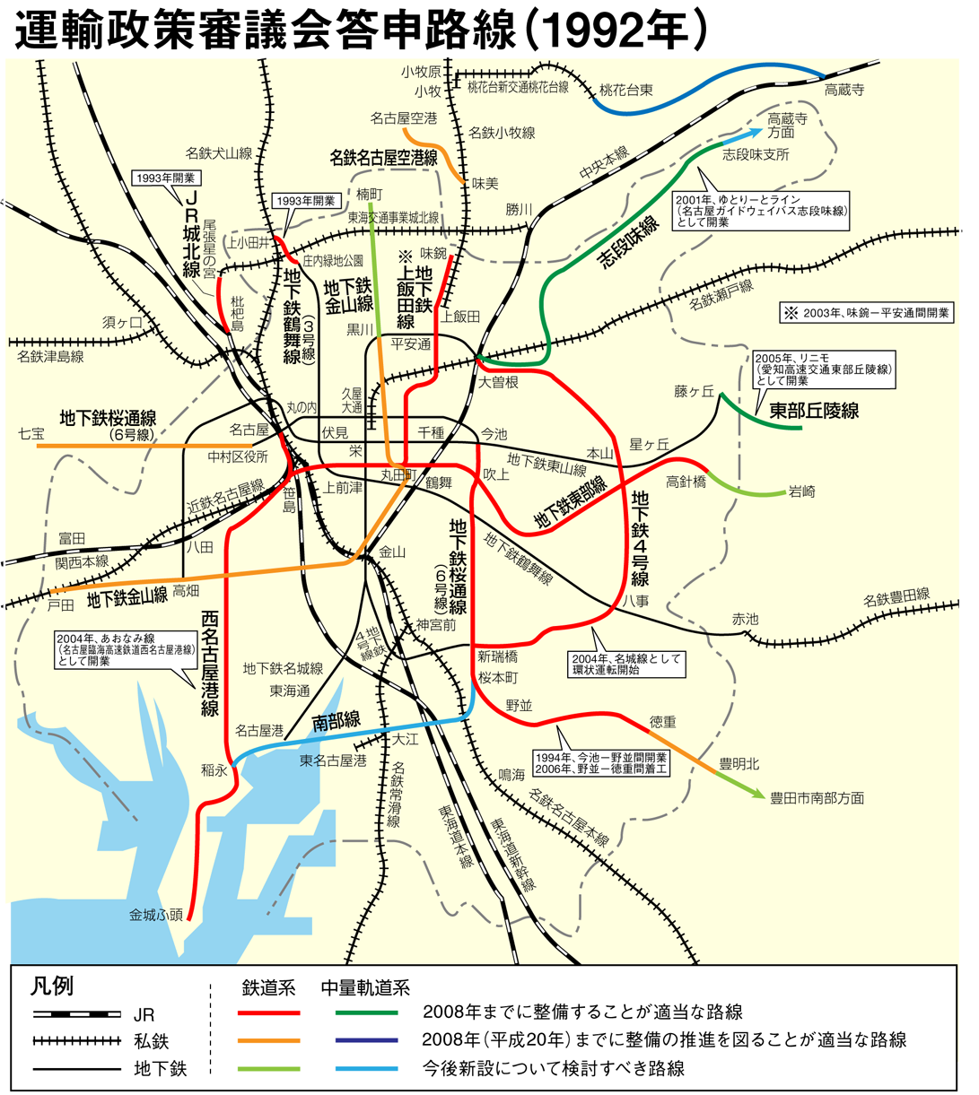 名古屋駅の近くのささしまライブにグローバルゲートってのができたよ!!!! YouTube動画>2本 ->画像>20枚