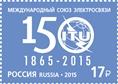 RUSMARKA-1950.jpg