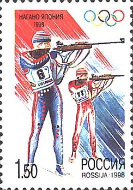 Russia stamp no. 424 - 1998 Winter Olympics.jpg