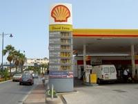 Shell petrol station, Winston Churchill Avenue, Gibraltar