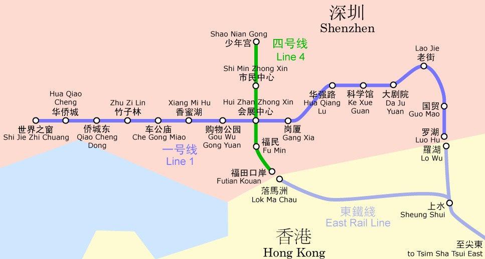 This is Hong Kong introduction/MTR Map, where MTR, or Mass Subway, is the rapid.  Metro Map of systems also Download...