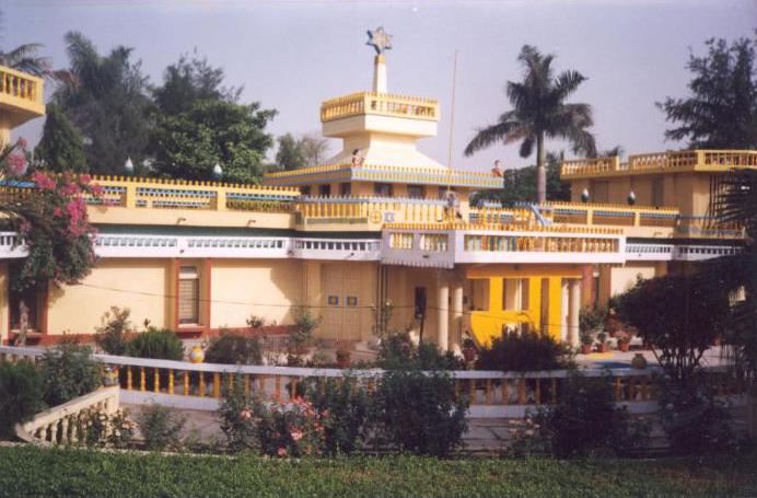 sri aurobindo ashram  rewa