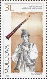 English: Stamp of Moldova