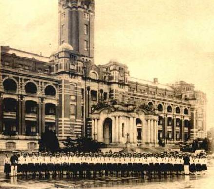 Archivo:Taiwan Governor Palace in 1937 during the Japanese rule.jpg
