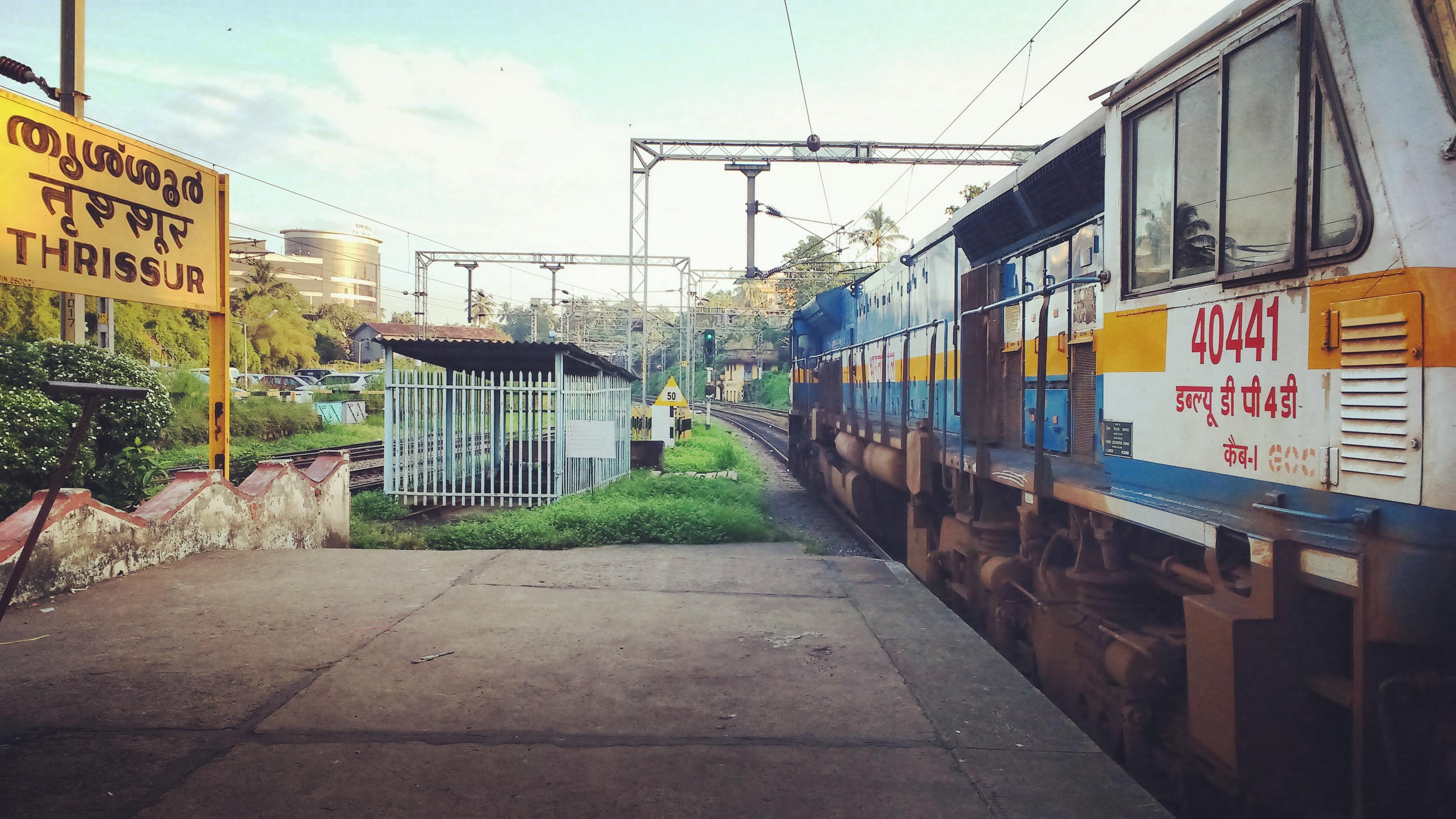File:Thrissur Railway Station.jpg - Wikipedia
