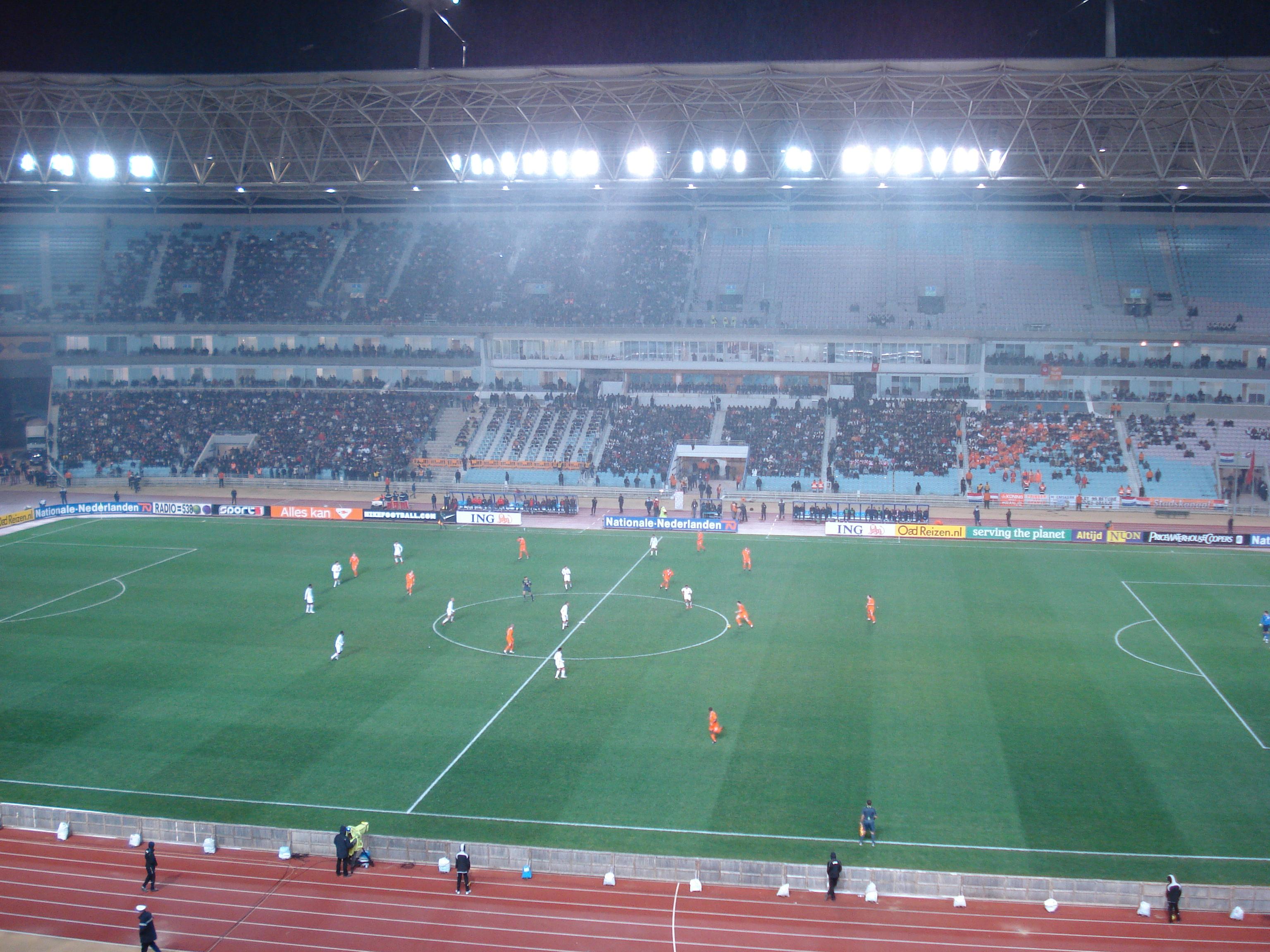 File tunisia netherlands stade de rad s jpg for Porte 8 stade rades