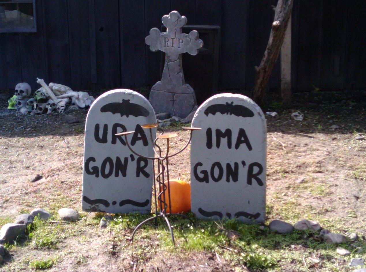 File:Ura and ima.jpg - Wikimedia Commons