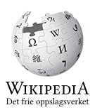 Logo of the Nynorsk Wikipedia