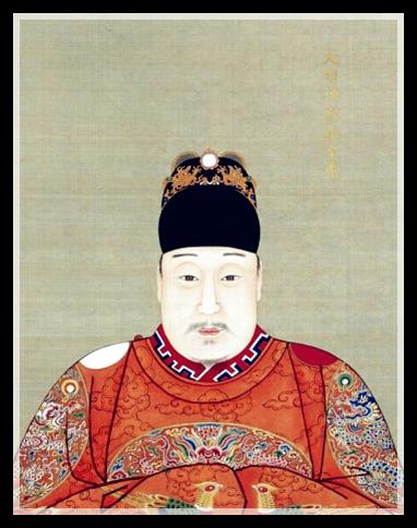 Portrait of the Wanli emperor Zhu Yijun