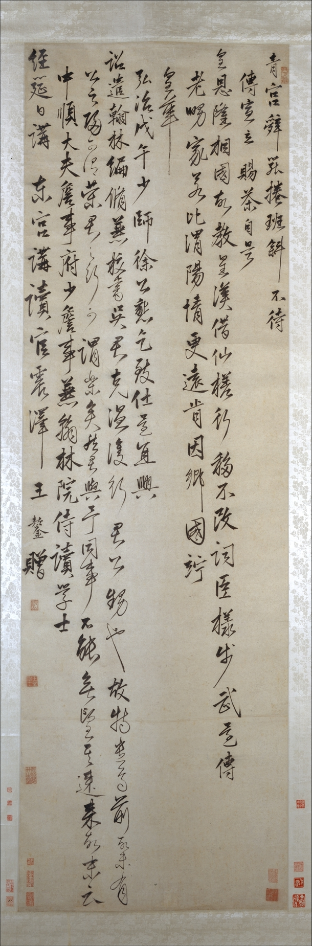 File:明 王鏊 贈別詩 軸-Farewell Poem MET DT4236 jpg