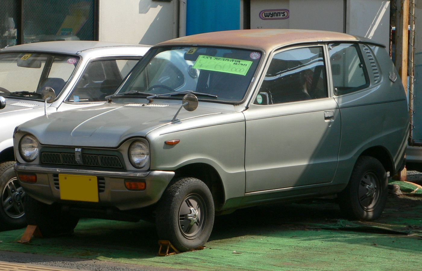 suzuki hatch wikipedia